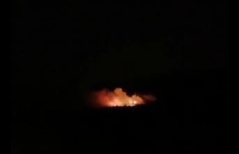 Aydos'da Orman Yangını